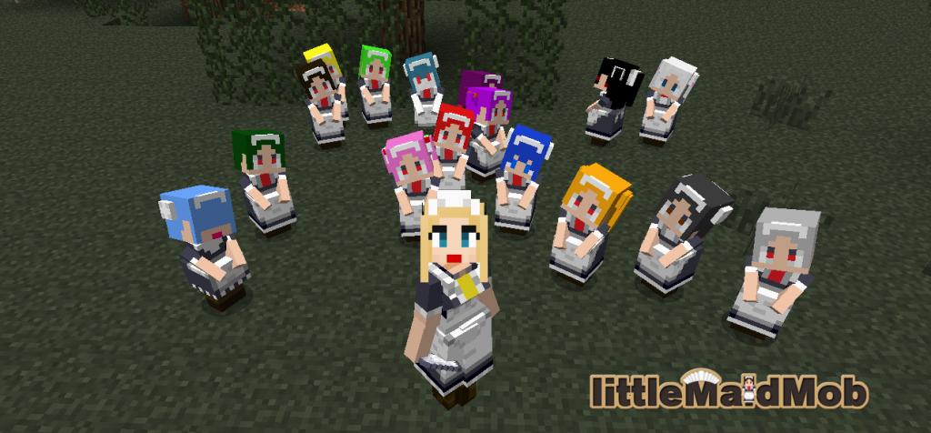 LittleMaidMob-Mod-1