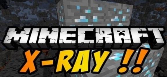 Xray-mod-for-Minecraft