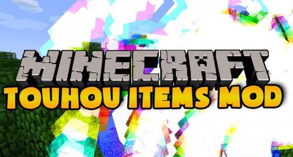 thuhou items mod descargar