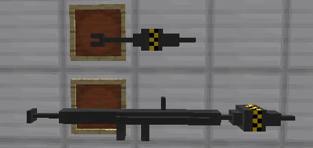 Weapons-Plus-Mod-Descargar-E-Instalar-2