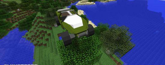 HaloCraft-Mod-Minecrafteando-1