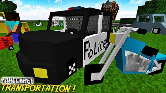 Transportation Mod Para Minecraft 1 12 2 Y 1 10 2 Descargar Mods