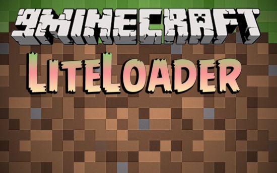 Minecraft LiteLoader
